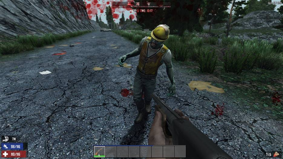 7 days to die reduced zombie hand reaches, 7 days to die zombies