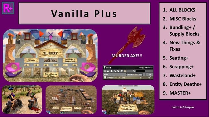 Vanilla Plus