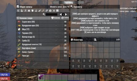 7 days to die traders sell seeds, 7 days to die farming, 7 days to die trader