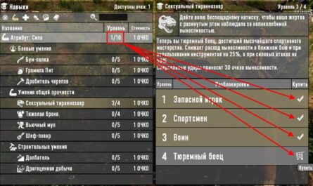 7 days to die removed the skills requirements, 7 days to die skill points, 7 days to die perks