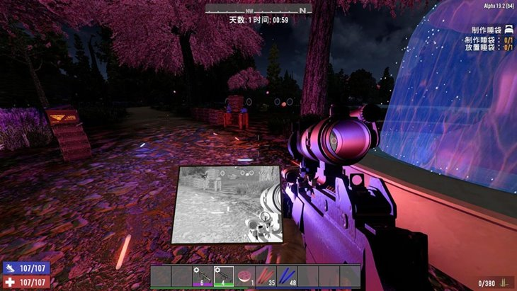 7 days to die tactical action additional screenshot 5