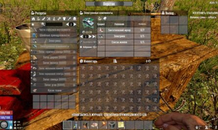 7 days to die recipes for ingredients, 7 days to die recipes