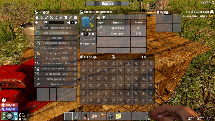 7 days to die recipes for ingredients additional screenshot 1