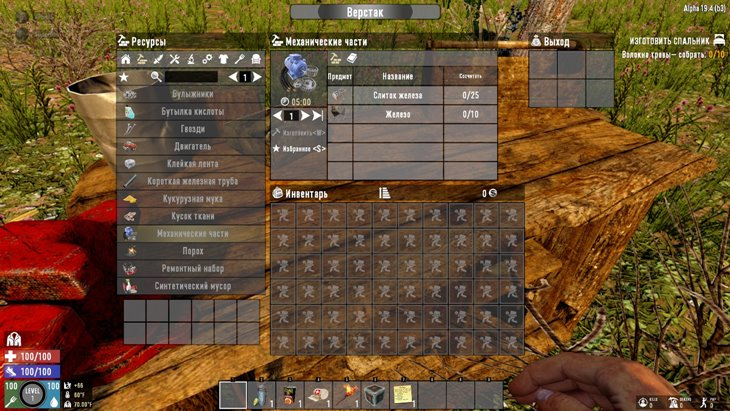 7 days to die recipes for ingredients additional screenshot 2