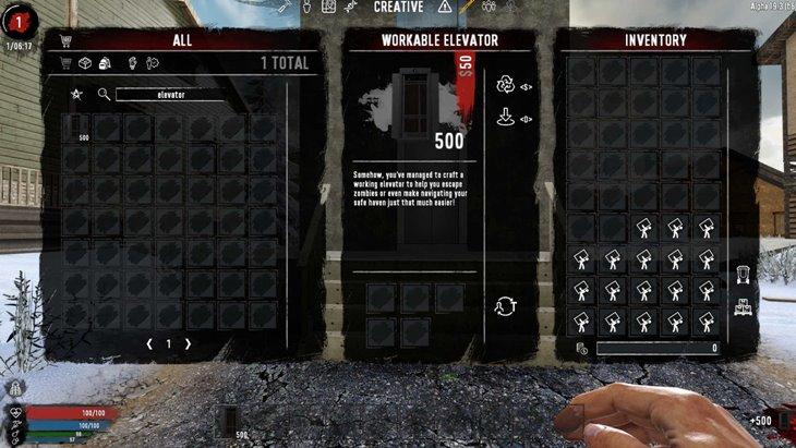 7 days to die ztensity's functional elevator additional screenshot 3