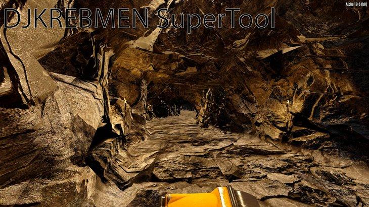 DJKREBMEN SuperTool